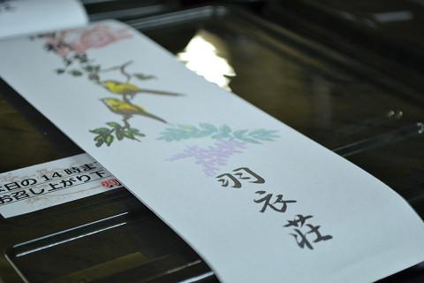 2014敬老会弁当2